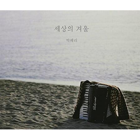 Park Hye Ri Vol 1 (CD)