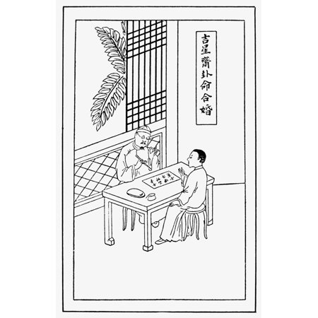 Chinese Astrologer Nchinese Astrologer And Geomancer Casting A Horoscope Chinese Drawing Rolled Canvas Art - (18 x 24)