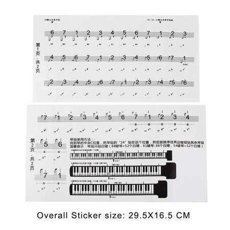 88 key keyboard kamisco for Autocollant mural walmart