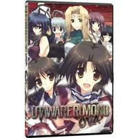 Utawarerumono Ova: Compete Collection (DVD)