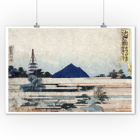 View through Clouds of a Shrine and Mountains Japanese Wood-Cut Print (9x12 Art Print, Wall Decor Travel (Best Mountains In Japan)