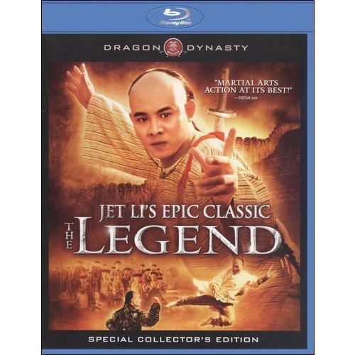 The Fong Sai-Yuk (Blu-ray) (Widescreen)