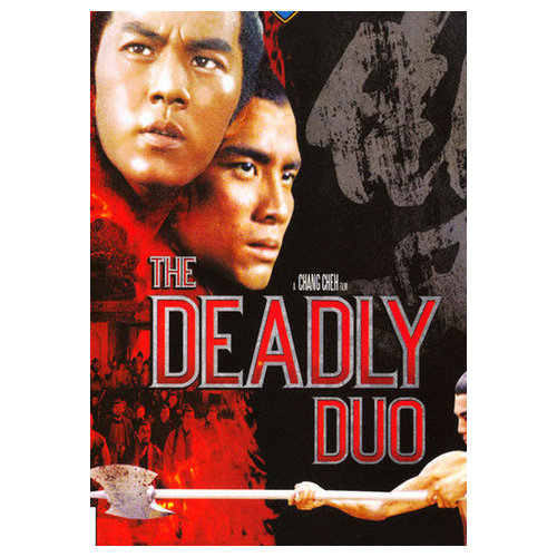 Deadly Duo (1978)