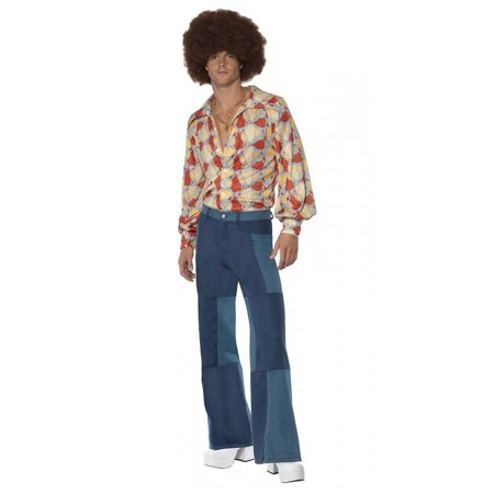 1970s Retro Adult Costume - X-Large - 1970s Costumes Ideas