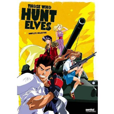 Those Who Hunt Elves: Complete Collection (Japanese) (Widescreen)