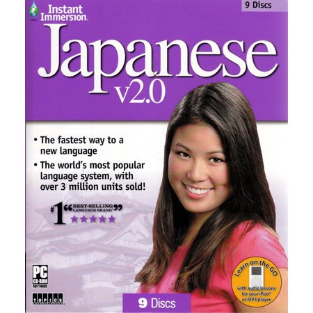 Instant Immersion Japanese Language 2 0