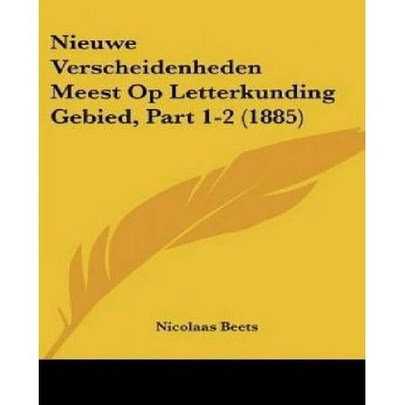 Nieuwe Verscheidenheden Meest Op Letterkunding Gebied, Part 1-2 (1885) - image 1 of 1
