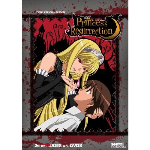 Princess Resurrection: The Complete Collection (Japanese)