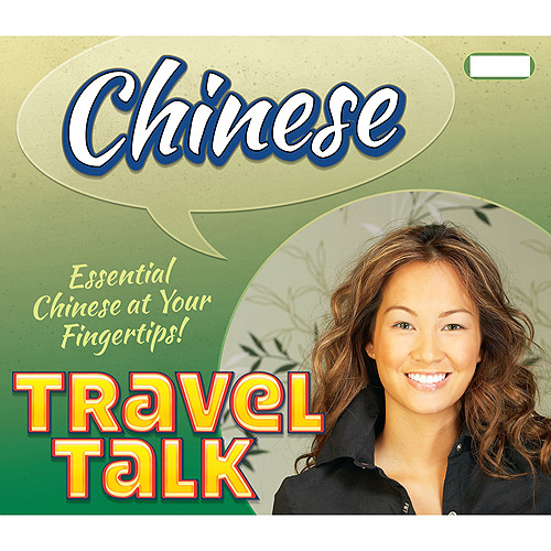 Selectsoft LQTTCHINEJ Chinese Travel Talk (Digital Code)