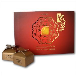 Taiwan Chimei Pineapple Cake 2117 OZ Ship From USA Best Gift To Friend
