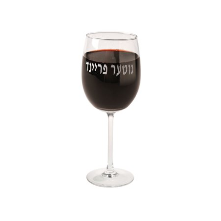 Susquehanna Glass Yiddish Language Good Friend Stemmed Wine Glass - Holds 19 Oz. ()