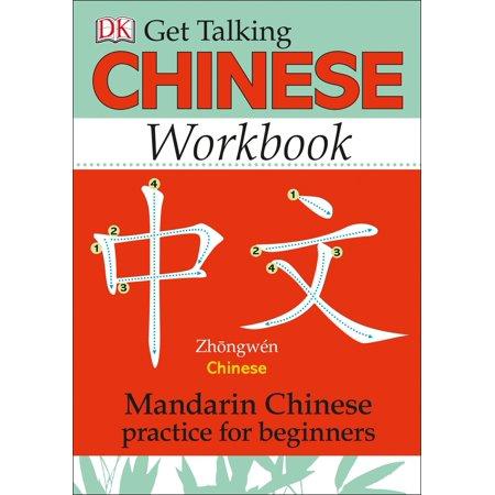 Get Talking Chinese Workbook : Mandarin Chinese Practice for