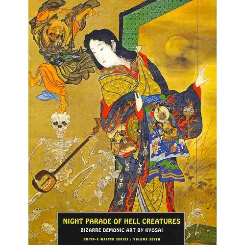 Night Parade of Hell Creatures: Bizarre Demonic Art by Kyosai