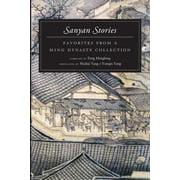Sanyan Stories - eBook