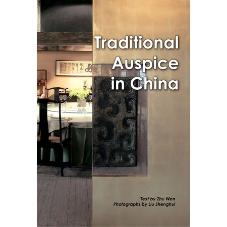 Chinese Motifs of Good Fortune : Discovering China for $<!---->