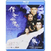 Chinese Ghost Story (Blu-ray) by PID