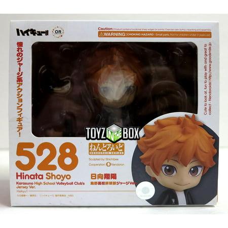 Good Smile Company Haikyu Shoyo HInata Volleyball Club's Jersey Ver 528 Nendoroid Action Figure
