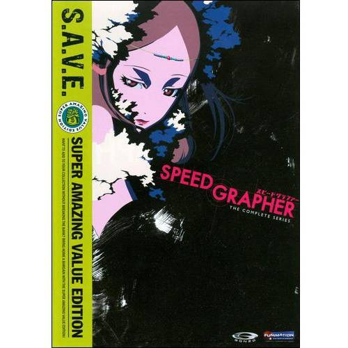 Speed Grapher: The Complete Series (S.A.V.E.) (Widescreen)