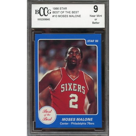 Moses Malone Basketball (1986 star best of the best #10 MOSES MALONE philadelphia 76ers BGS BCCG 9)