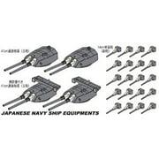 HASEGAWA 40087 1/350 Nagato Twin 41cm Gun Turret Limited Multi-Colored