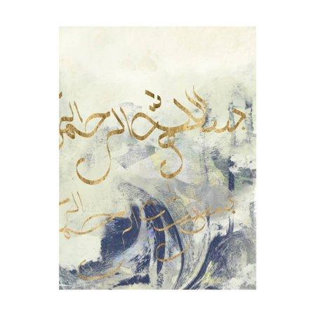 Arabic Encaustic II Print Wall Art By Jennifer Goldberger ()