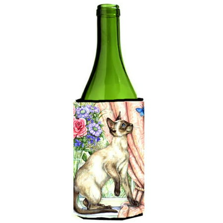 Siamese Cat with Butterfly Wine Bottle Can cooler Hugger - image 1 de 1