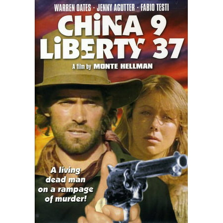 China 9, Liberty 37 (DVD) ()