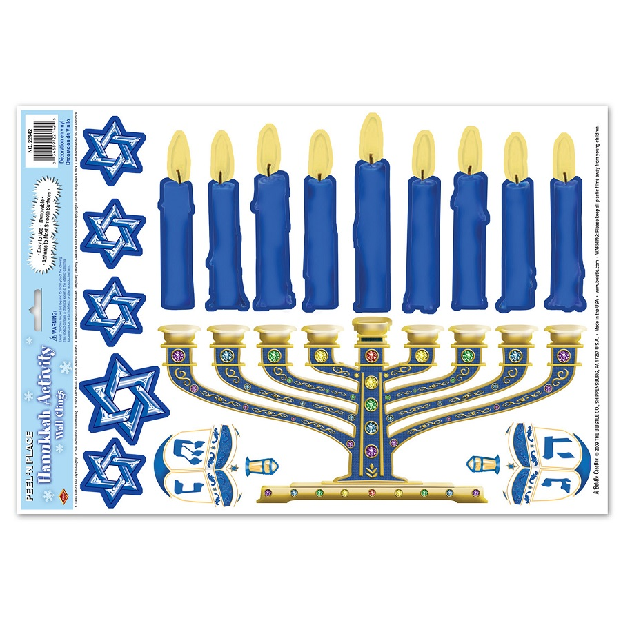 Club Pack of 204 Hanukkah Activity Peel 'N Place Wall Clings Holiday Decorations 17""