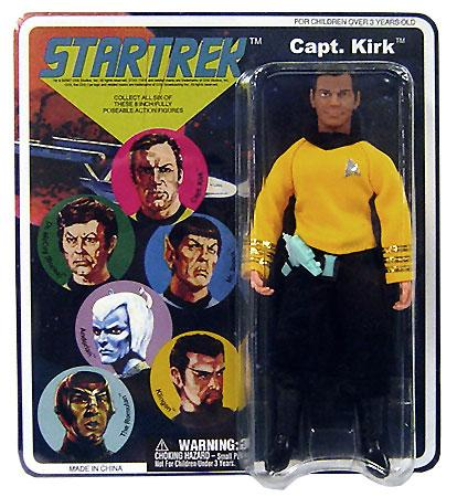 Star Trek Cloth Retro Series 1 Captain James T. Kirk Action Figure