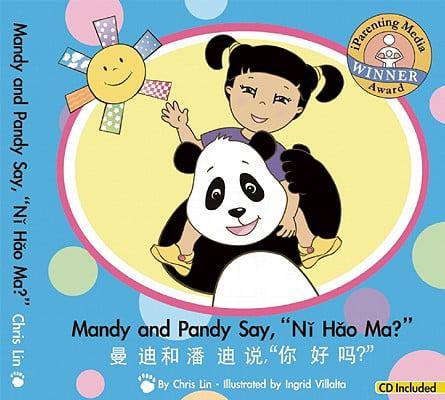 """Mandy and Pandy Say, """"Ni Hao Ma?"""""""