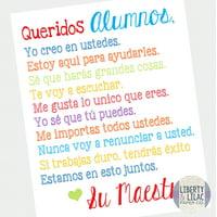 "16x20"" Spanish Poster Dear Students… Queridos Alumnos… Spanish Classroom Art Poster for Spanish Teacher"