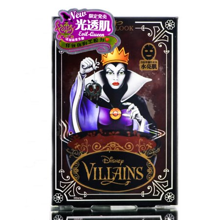 Sexy Look Disney Villains Evil Queen Black Mask - Option: 4 pc