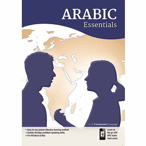 Transparent Language Arabic Essentials for Mac (Digital Code)