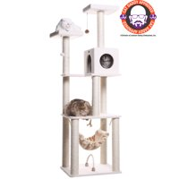 Armarkat Classic Deluxe Cat Tree, Model B7301, Ivory