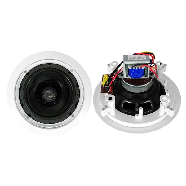 "Pyle 250 Watt 6.5"" Two-Way In-Ceiling Speaker System by Pyle"