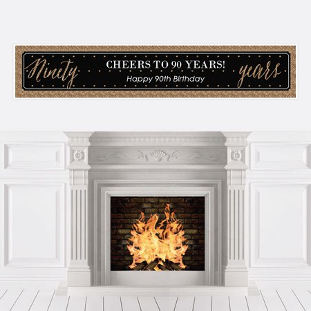 Chic 90th Birthday - Party Decorations Party Banner](Happy 90th Birthday Banner)