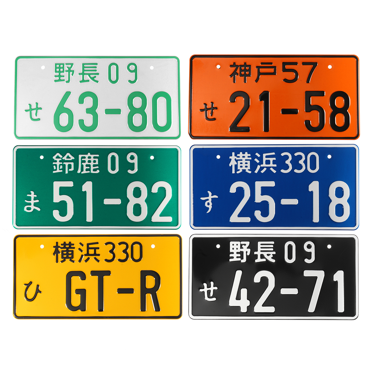 13''x6.5'' Universal Random Number Japanese License Plate ...
