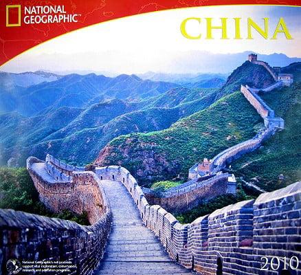 National Geographic China Calendar