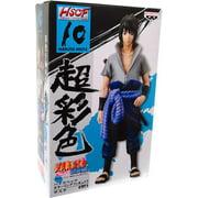 Naruto Shippuden Highspec Coloring Figure Sasuke Figure