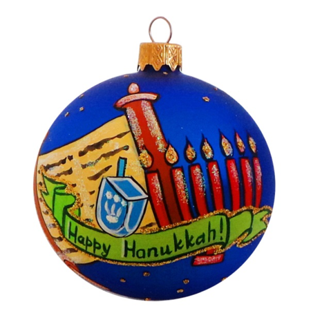Hanukkah Glass Ball Ornament 3.25 Inches - Hanukkah Ornaments