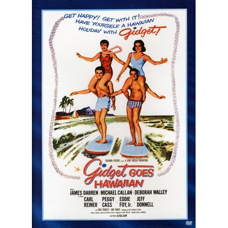 Gidget Goes Hawaiian (DVD)