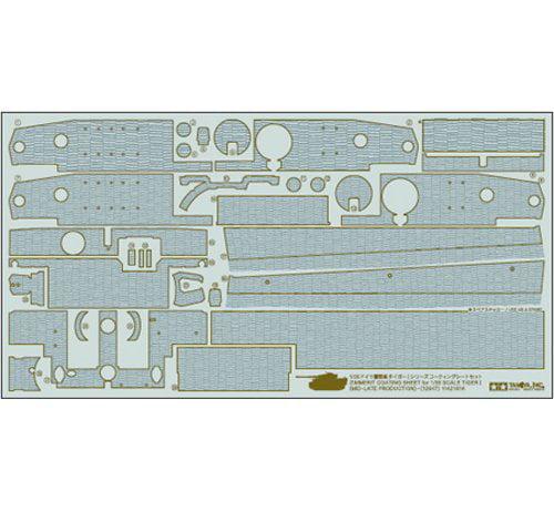 German Heavy Tank Tiger I Coating Sheet Set (Detail up Parts Series) Multi-Colored