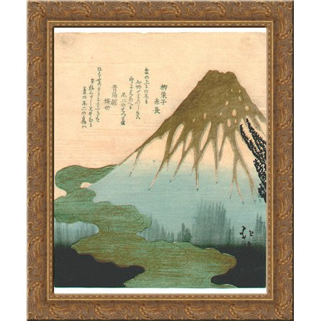 Mt. Fuji Above the Clouds, copy after Hokkei's print from the set of Three Lucky Dreams 24x20 Gold Ornate Wood Framed Canvas Art by Toyota Hokkei ()