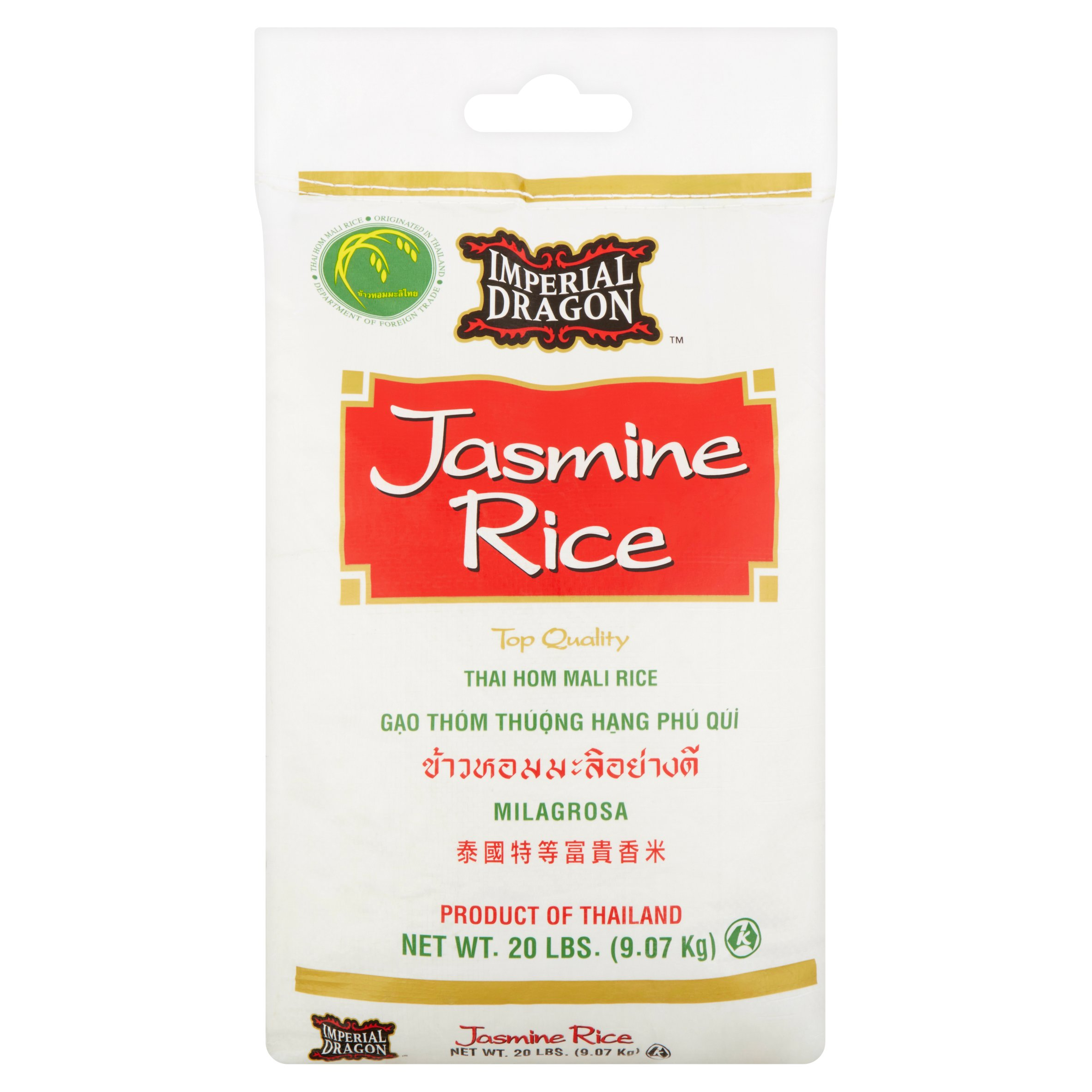 Imperial Dragon Jasmine Rice, 20 Lb - $0.9/lb