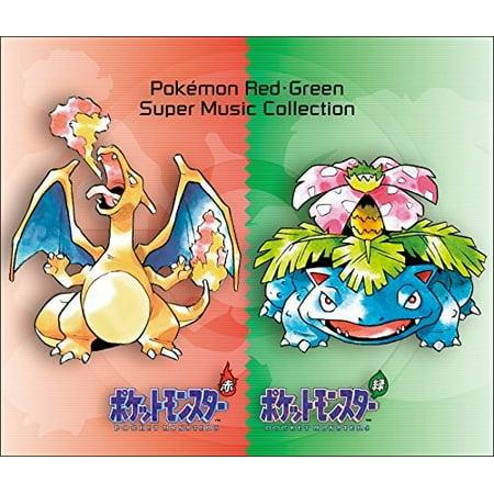 Pokemon Aka Midori Super Music Collection](Super Scary Halloween Music)