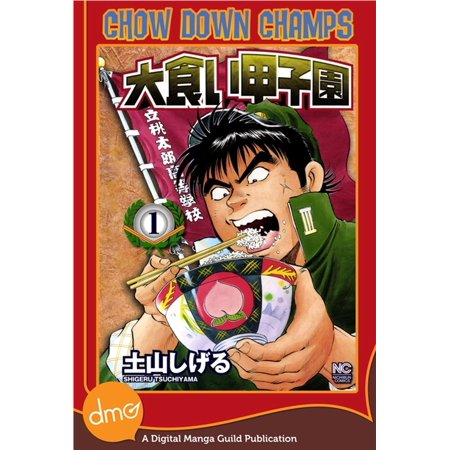 Chow Down Champs Vol.1 - eBook