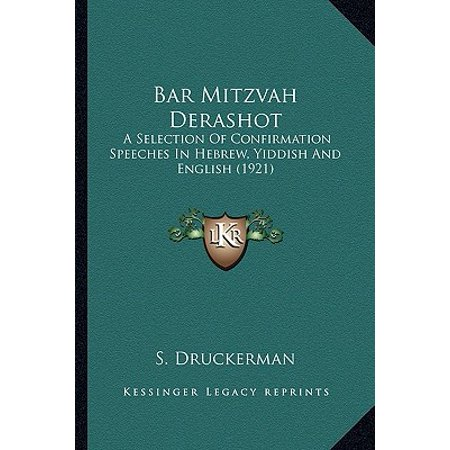 - Bar Mitzvah Derashot : A Selection of Confirmation Speeches in Hebrew, Yiddish and English (1921)