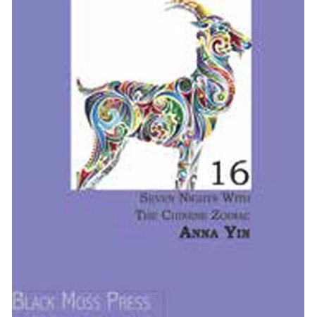 Seven Nights with the Chinese Zodiac A Night In China