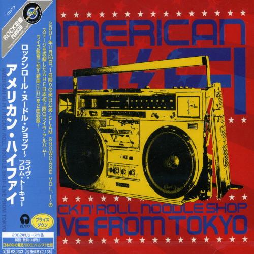 Rock'N Roll Noodle Shop-Live From Tokyo (Bonus Cd)