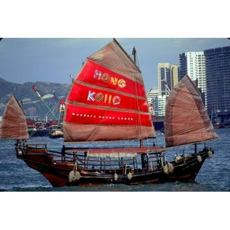 Duk Ling Junk Boat Sails In Victoria Harbor Hong Kong China Poster Print By Russell Gordon